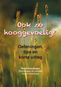 e-boek Hooggevoelig